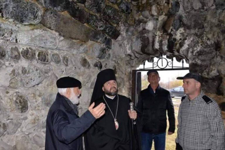 Аланская Епархия